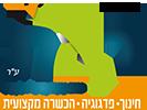 לוגו מרכז יהל